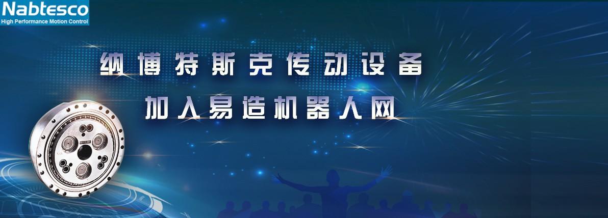 【2017白菜网送彩金大全】_免费送彩金的娱乐网址_2017博彩白菜网址大全